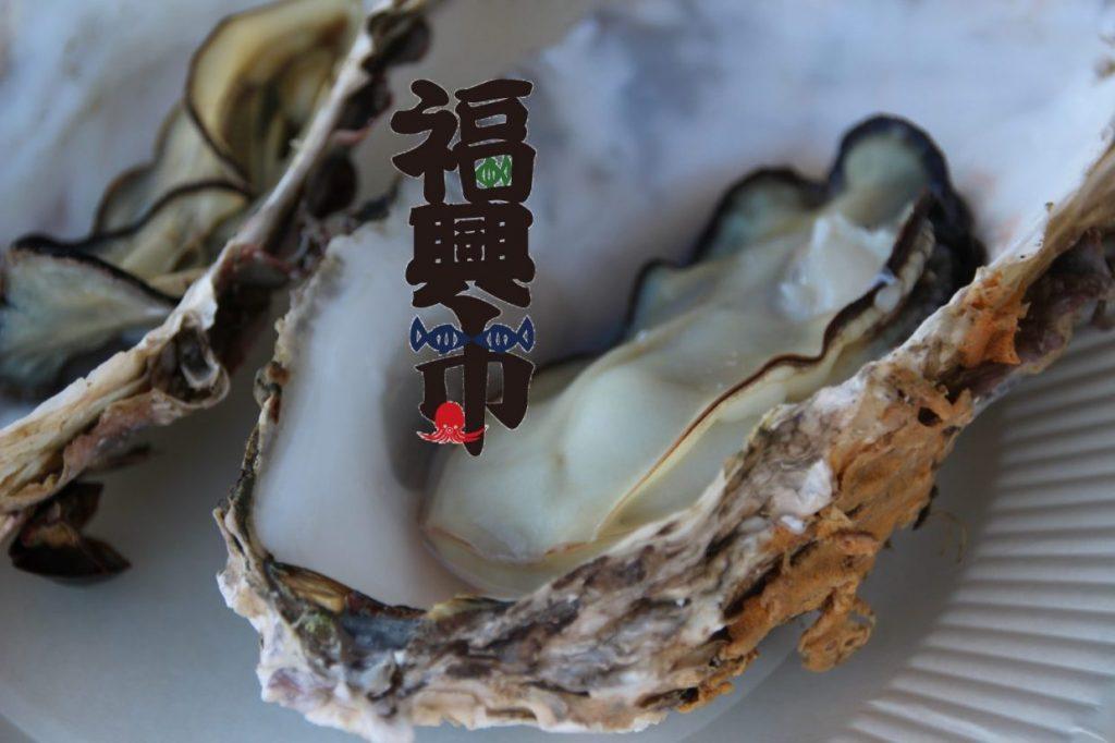 志津川湾牡蠣まつり福興市 @ 志津川仮設魚市場